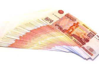 как получить 450 тысяч рублей