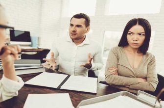 Расторжение брачного договора в одностороннем порядке